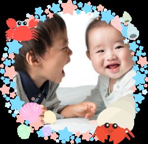 幼児と赤ちゃん