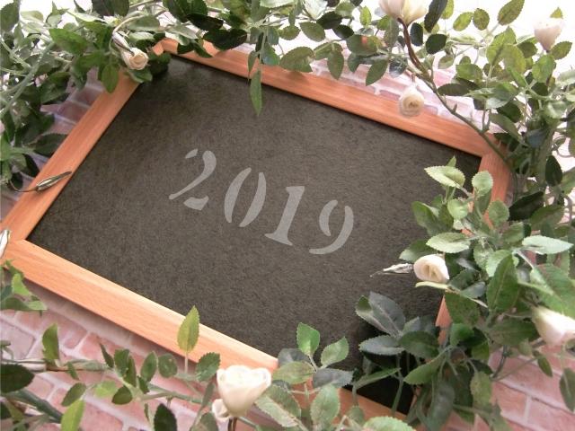 黒板と2019